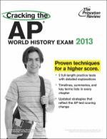AP World History Test Prep Audiobook Cover